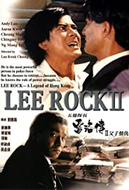 Lee Rock II Poster