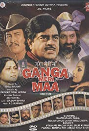 Ganga Meri Maa Poster
