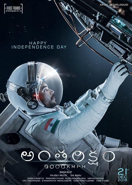 Antariksham 9000 kmph (2018) Download Full Movie in Telugu WEB-HDRip 480p 400MB