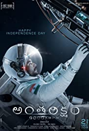Watch Movie Antariksham 9000 kmph (2018)