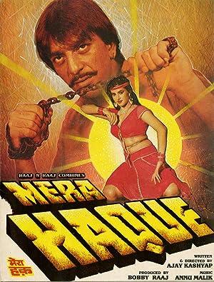 Mera Haque movie, song and  lyrics
