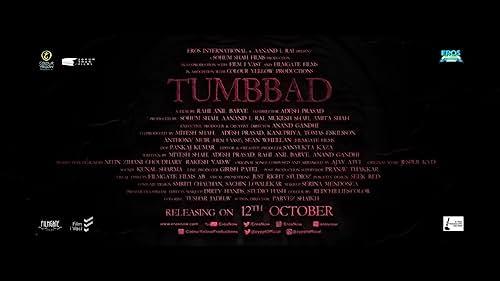 Tumbbad Promo