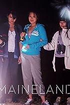 Maineland (2017) Poster