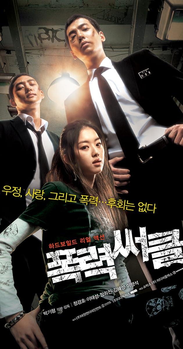 Image Pongryeok-sseokeul