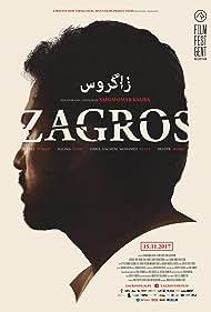 Feyyaz Duman and Halima Ilter in Zagros (2017)
