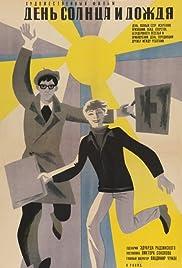 Den solntsa i dozhdya Poster