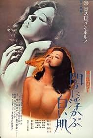 Yami ni ukabu shiroi hada (1972)
