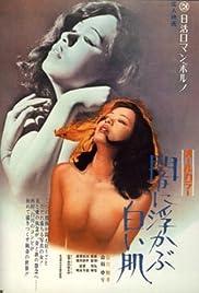 Yami ni ukabu shiroi hada Poster