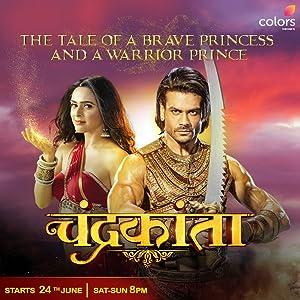 Schauen Sie sich Filme an Chandrakanta: Episode #1.89  [SATRip] [640x320]