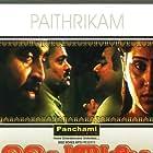Geetha, Suresh Gopi, Jayaram, and Narendra Prasad in Paithrukam (1993)