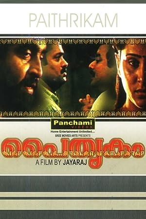 Kaloor Dennis Paithrukam Movie