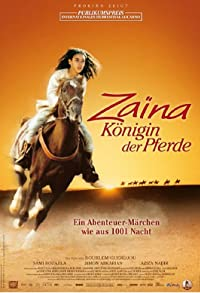 Primary photo for Zaina: Rider of the Atlas