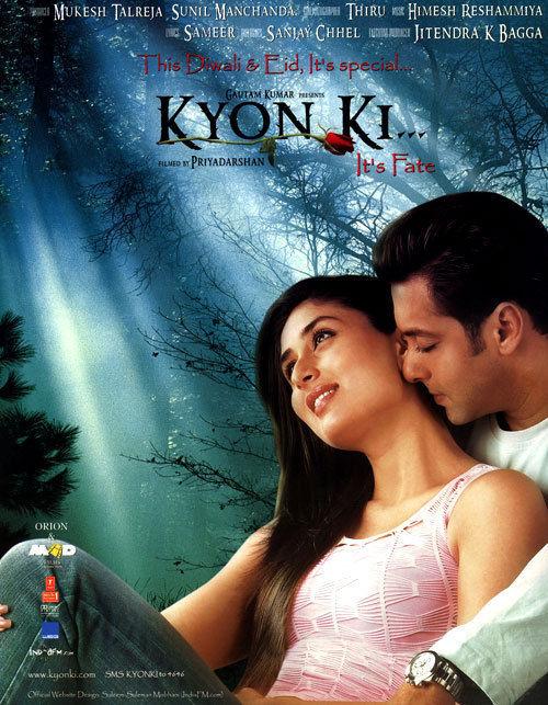 Kyon Ki Screen Shot 1