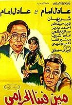 Meen Fena El-Haramy?