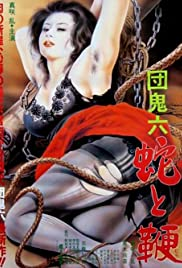 Snake and Whip Poster