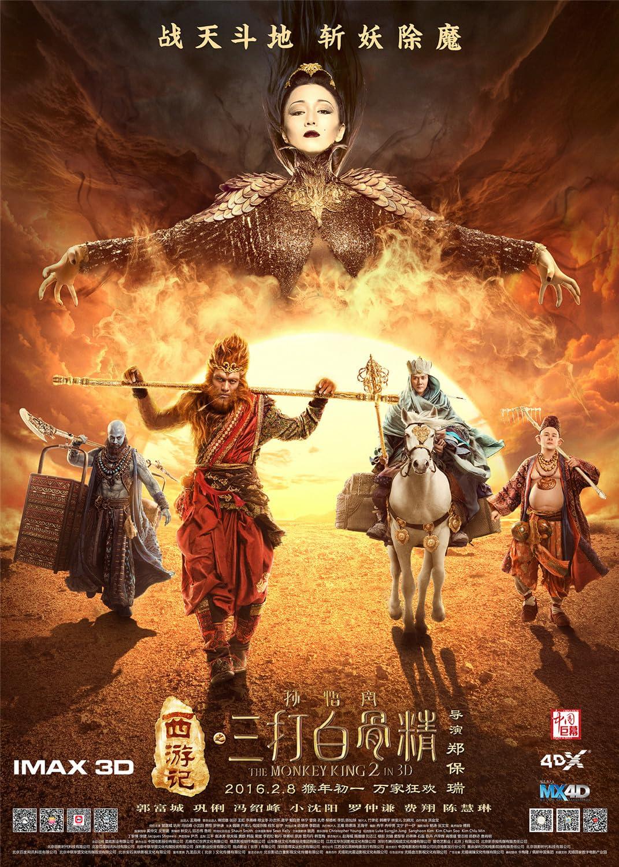 The Monkey King 2 (2016) Hindi Dubbed