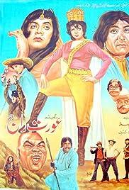 Download Aurat Raj (1979) Movie