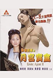 Watch Movie Erotic Agent II (2003)