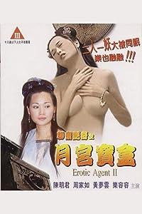 DVD-Filme herunterladen Erotic Agent II (2003) [HDRip] [h264] [480x360] by Kai Man