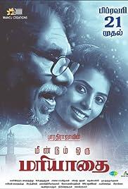 Meendum Oru Mariyathai Poster