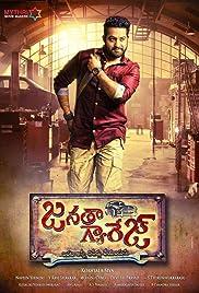Janatha Garage Poster