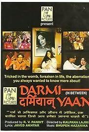 Download Darmiyaan: In Between () Movie