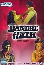 MyMovies: India - IMDb