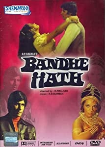 Watch online adults movies hollywood free Bandhe Haath by Hrishikesh Mukherjee [720