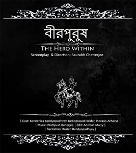 free download Birpurush: The Hero Within