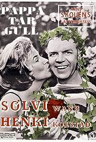 Pappa tar gull (1964)