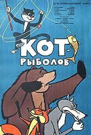 Kot-rybolov Poster