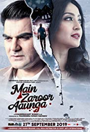 Main Zaroor Aaunga (Hindi)