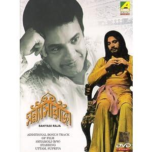 Sanyasi Raja India