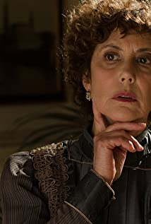 Marta Fernández Muro Picture