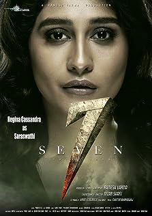 Seven (I) (2019)
