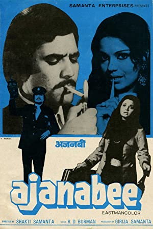 Akhtar Romani Ajanabee Movie