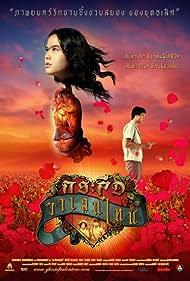 Pitisak Yaowananon and Ploy Jindachote in Krasue Valentine (2006)