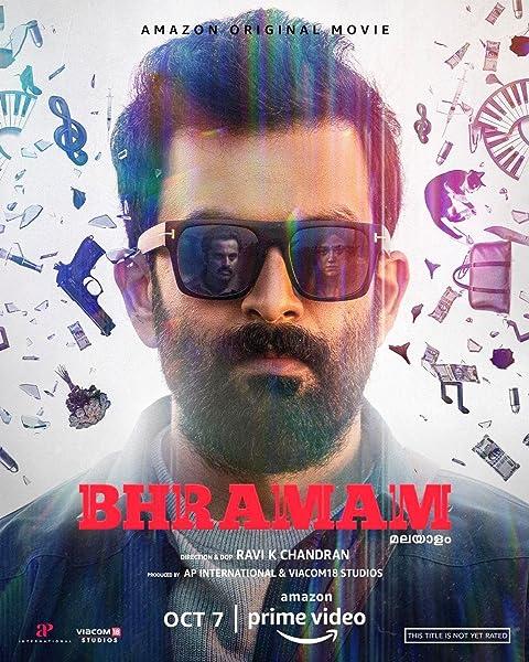 Bhramam 2021 ORG Hindi Dubbed 480p AMZN UNCUT HDRip ESubs 450MB Download