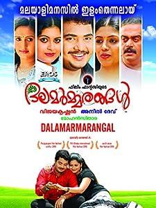 Best site to watch free old movies Dalamarmarangal [h.264]