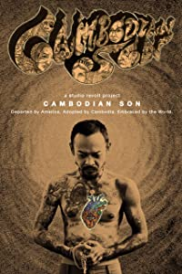 imovie download for iphone 4 Cambodian Son by [1080pixel]