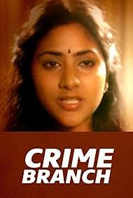 Crime Branch (1989)
