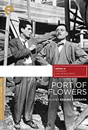 Port of Flowers Poster