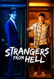 Strangers From Hell | Hell Is Other People : Season 1 WEB-DL 540p GDrive