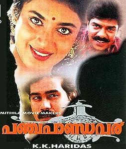 Best movie online Panchapandavar [1280x960]