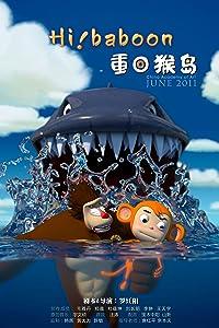 Full movie downloading websites Hi, Baboon! [480x640]