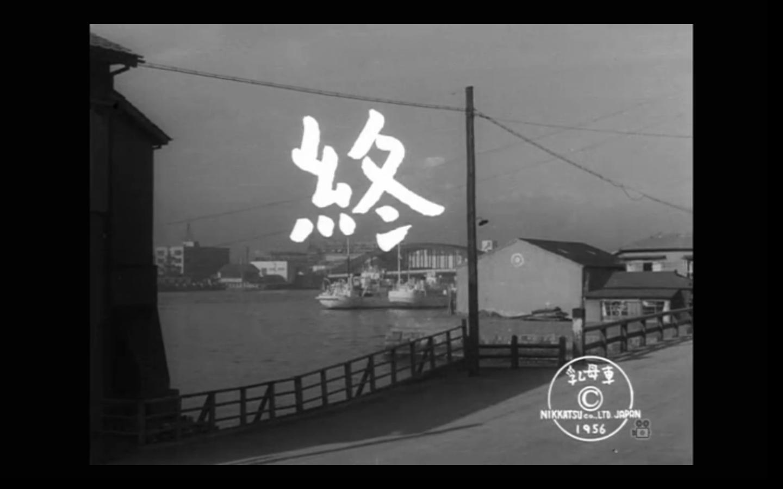 Ubaguruma (1956)