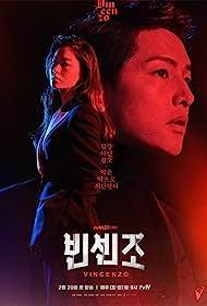 Song Joong-ki and Jeon Yeo-bin in Binsenjo (2021)