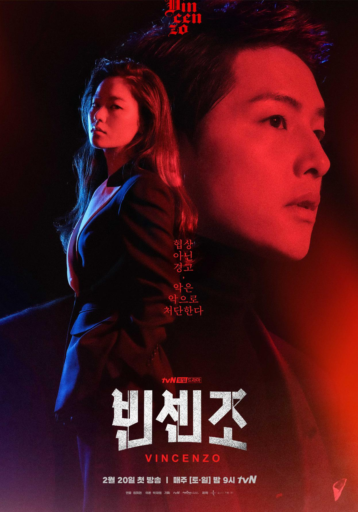 During a visit to his motherland, a Korean-Italian mafia lawyer gives an unrivaled conglomerate a taste of its own medicine with a side of justice.
