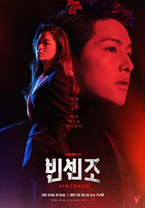 Vincenzo : Season 1 KOREAN NF WEB-DL | [Episode 15 Added]
