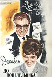 Dozhivyom do ponedelnika (1968) Poster - Movie Forum, Cast, Reviews
